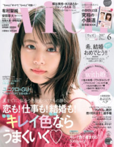 EYMメディア事例 with 2017年6月号
