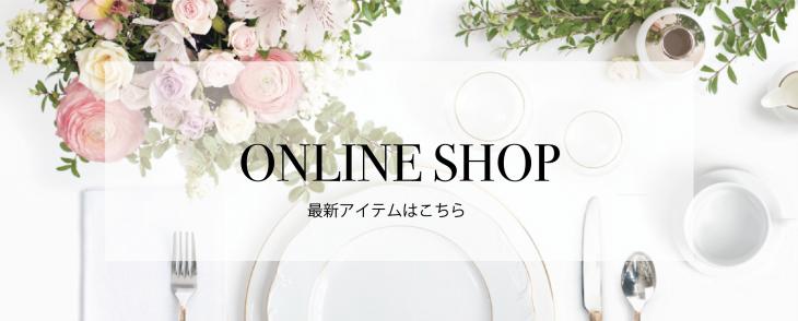 海外ウェディング小物雑貨店『EYM(エイム)』